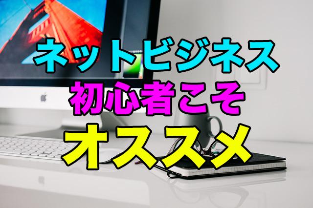 ネットビジネス初心者こそおすすめ!!カメラ転売最強説!!!